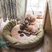 小型犬泰迪狗窩耐咬冬季狗狗屋睡墊寵物用品沙發狗床墊子貓窩四季   麻吉鋪