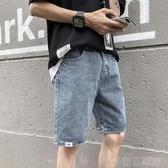 牛仔短褲男夏季潮流復古港風寬鬆直筒五分褲休閒帥氣百搭外穿褲子 茱莉亞