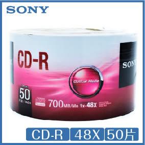 SONY CD-R 48X 白金片 80分鐘 50片裝 原廠公司貨 台灣製造 索尼 光碟 CD