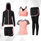 奧氏2018新款瑜伽服套裝女專業健身房跑步運動寬鬆速干衣背心晨夏【博雅生活館】