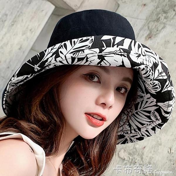 韓版潮春夏季女式時尚媽媽漁夫帽戶外遮陽防曬大沿出游盆太陽帽子 卡布奇诺
