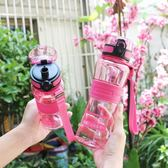 負離子水杯塑料小學生夏季便攜戶外運動水壺兒童防漏杯子 至簡元素