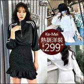 克妹Ke-Mei【AT49657】獨家,愛死了!年輕感單槓撞色彈力皺皺連身洋裝