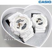 G-SHOCK BABY-G 限量對錶 LOV-17A-7A 宇宙的浪漫星空 電子錶 雙顯錶 男錶 女錶 LOV-17A-7ADR