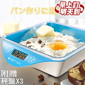 快速出貨★附贈秤盤X3 立菱尹觸控式烘焙食材料理秤 TM-6300