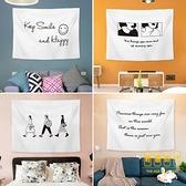 背景布掛布房間布置墻面裝飾宿舍臥室床頭改造墻布掛毯【輕奢時代】