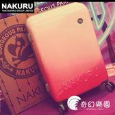 行李箱-NAKURU粉色箱子漸變行李箱女可愛旅行箱小20/29/24寸拉桿箱萬向輪-奇幻樂園