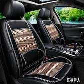 汽車坐墊夏季竹片絲冰墊單座單張涼席夏天通風竹子車用座椅墊PA1339『紅袖伊人』