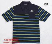 Kappa男生短袖POLO衫A152-1055-3