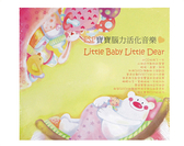宇翔音樂 ESP Little Baby Little Dear