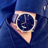潮流男士手錶運動商務休閒石英錶防水時尚夜光皮帶多功能男錶 韓慕精品