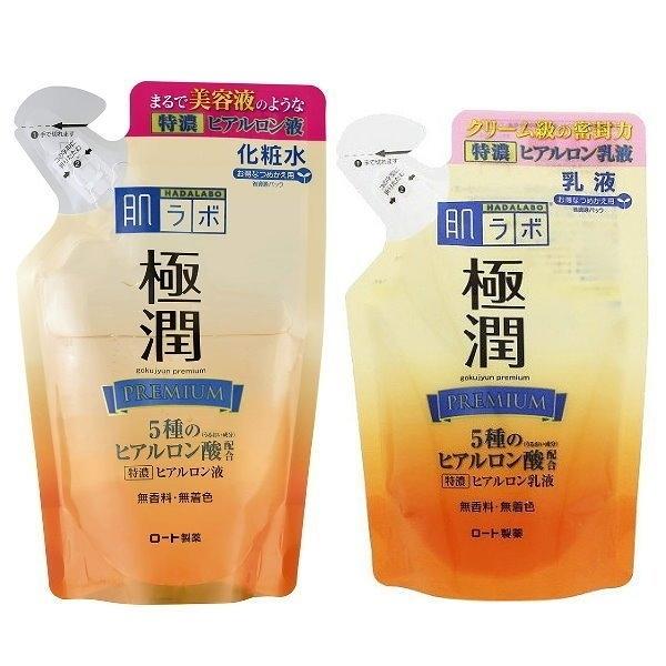●魅力十足● ROHTO 肌研 極潤金緻高效保濕化妝水170ml / 乳液140ml 補充包