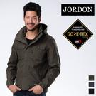 JORDON 橋登 GORE-TEX單件...