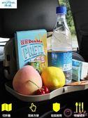 車載水杯架車用后座置物汽車后排改裝折疊餐桌水壺杯架固定座杯托