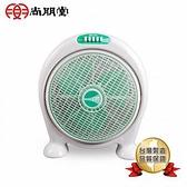 尚朋堂 14吋箱扇SF-H1420G(白綠色)
