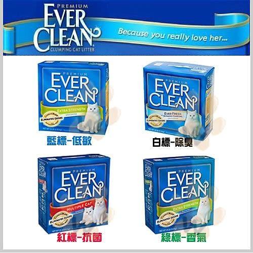 *WANG*【兩盒組免運y】Ever clean貓砂25磅