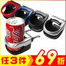 汽車出風口飲料架 水杯架 (顏色隨機)【AE10370】JC雜貨