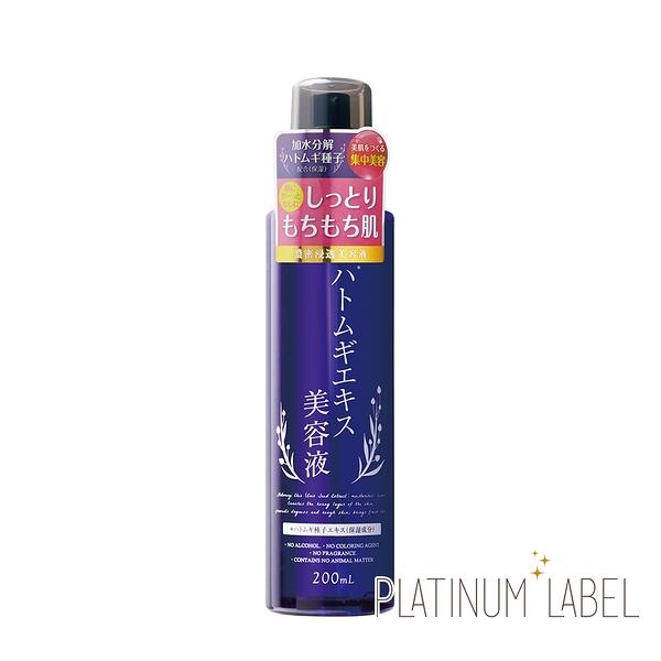 鉑潤肌薏仁草本精華液-200ml
