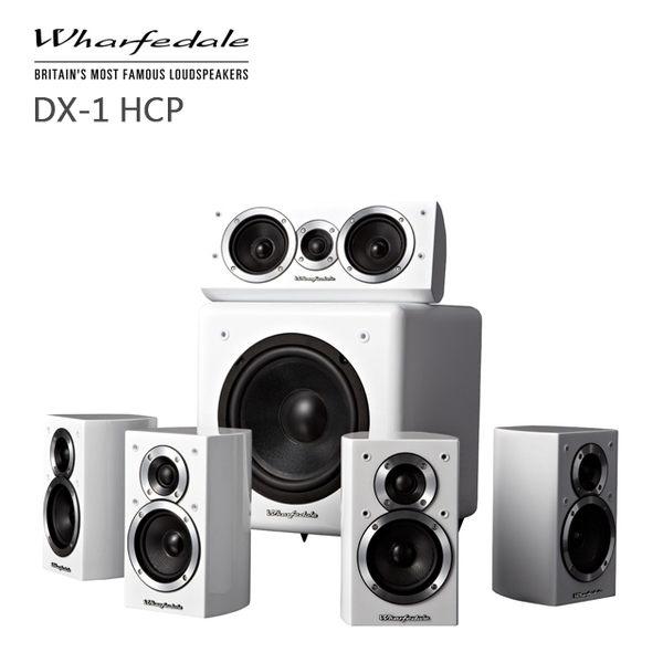 【結帳再折扣】英國 Wharfedale DX-1 HCP - 衛星中置超低音組 六件式 (黑色 白色) 家庭劇院組合 公司貨