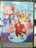 挖寶二手片-B23-正版DVD-動畫【無敵破壞王2:網路大暴走】-迪士尼 國英語發音(直購價)