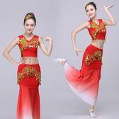 舞蹈服 舞蹈服裝成人女新款現代民族風修身考魚尾裙子LJ7710『科炫3C』