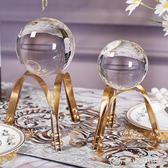 裝飾品奢華創意金屬鐵藝水晶球擺件 igo 優家小鋪