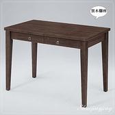 【水晶晶家具/傢俱首選】HT1758-4 雙星3.5尺胡桃色書桌~~實木腳座~~請自行組裝