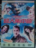 挖寶二手片-H03-052-正版DVD*電影【超人集中營】-提姆艾倫