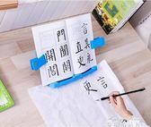 閱讀書架 多功能讀書架看書架兒童小學生課本支架折疊便攜書夾書立靠 麥琪精品屋