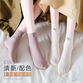 襪子 糖果色絲襪子女中筒襪夏季潮冰冰襪天鵝絨長筒堆堆襪薄款夏天