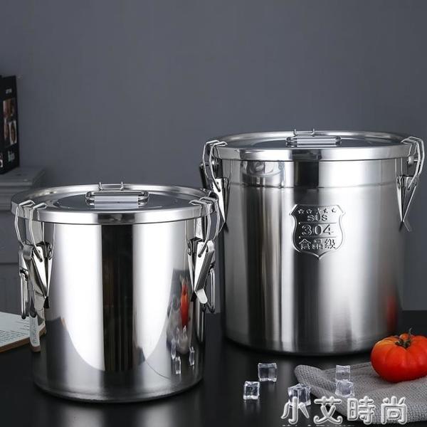 304不銹鋼密封桶米桶儲物罐商用運輸桶牛奶桶發酵桶食用花生油桶 NMS小艾新品