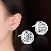 花朵旋轉耳環 耳飾品熱銷時尚牡丹玫瑰花耳釘 女士 《小師妹》ps440