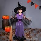 萬聖節服裝 萬聖節兒童服裝幼兒園女童女巫巫婆公主裙子小女孩服飾表演衣服『Sweet家居』
