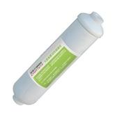 沛綠亞-大型後置活性碳濾芯