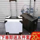 快速出貨 迷你行李箱輕便小型登機拉桿箱2...