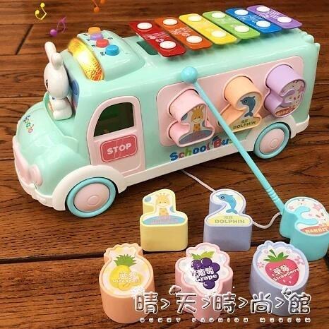 寶寶巴士玩具大號兒童慣性音樂小汽車小孩男女孩校車公交車模型 聖誕節全館免運