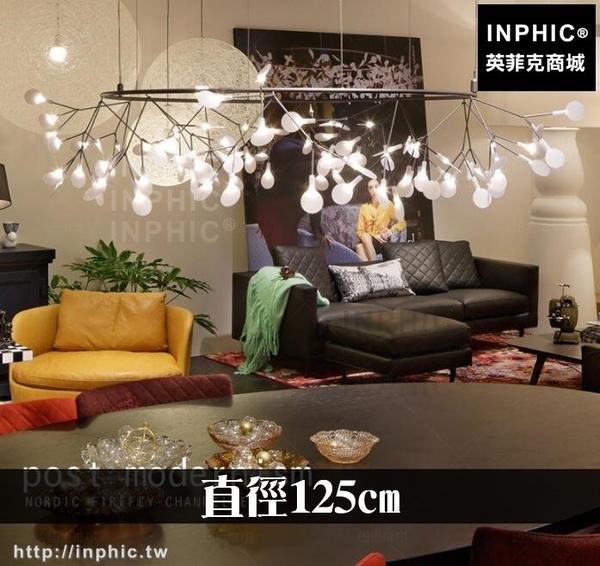 INPHIC-北歐餐廳造型燈具臥室後現代客廳簡約螢火蟲吊燈LED燈-直徑125cm_WUEs