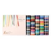 【BlueCat】100色套裝系列盒裝膠帶 (100入) 和紙膠帶 紙膠帶 膠帶 手帳 貼紙