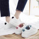 小白鞋 夏季休閒學生魔術貼懶人鞋小白女鞋百搭新款韓版厚底秋季板鞋 科技藝術館