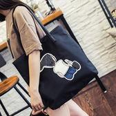 優惠兩天-斜背包-新款單肩包百搭手提容量大包包公文包