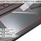 【Ezstick】ACER AN515-44 TOUCH PAD 觸控板 保護貼