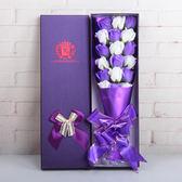 520節11朵18朵香皂花束禮盒送男女老師同學朋友閨蜜生日創意禮物 安妮塔小舖