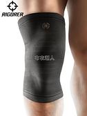 準者運動護膝男專業籃球跑步膝蓋關節支撐損傷防護透氣保暖護 【快速出貨】