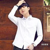 長袖襯衫夏季男士長袖白色襯衫正韓修身青年學生潮流男裝帥氣商務休閒寸衫M-4XL