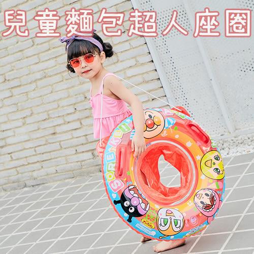 泳圈 兒童 游泳圈 安全 座圈 麵包超人 安全拉繩