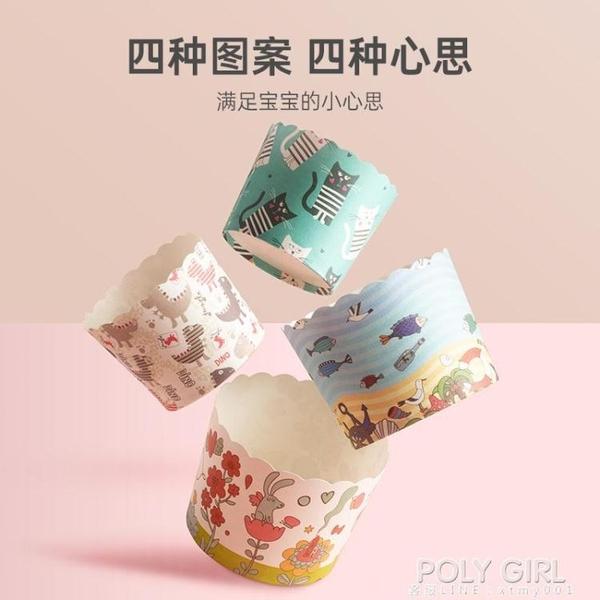 烘焙紙杯蛋糕紙杯耐高溫蛋糕紙杯烤箱杯子蛋糕模具馬芬杯小號中號 喜迎新春