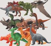 兒童恐龍玩具套裝塑膠霸王龍模型軟膠仿真動物三角小孩男孩子 蜜拉貝爾