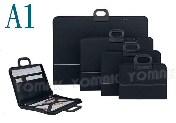 YOMAK YM-7061 A1 作品袋/美術作品袋/掛圖袋/作品袋/畫冊收集袋/圖袋/建築圖袋