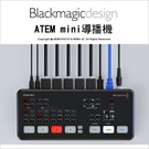 Blackmagic 黑魔法 ATEM ...