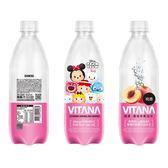 【VITANA】維泉維他命氣泡水-蜜桃500ml ◆86小舖 ◆